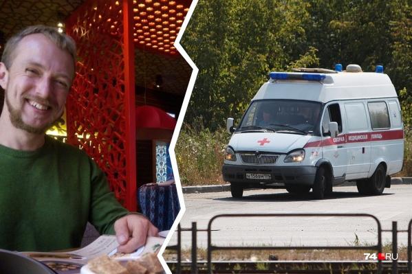 Данил Калугин уже неделю страдает от адских головных болей, но в больницу его не берут