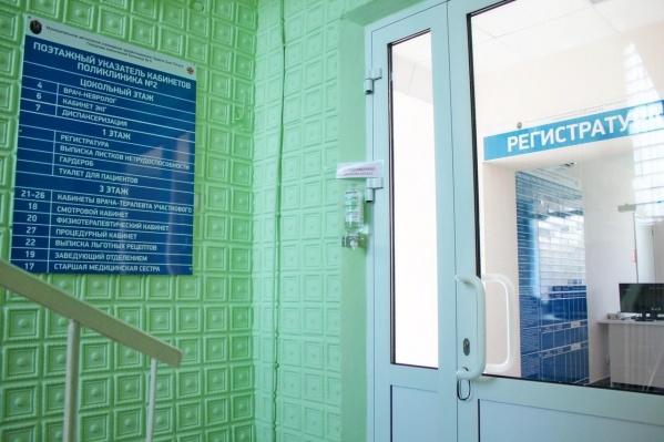 """Поликлиника № 2 в переулке Мамина входит в состав <nobr class=""""_"""">ГКБ № 8</nobr> и обслуживает жителей Северо-Востока"""