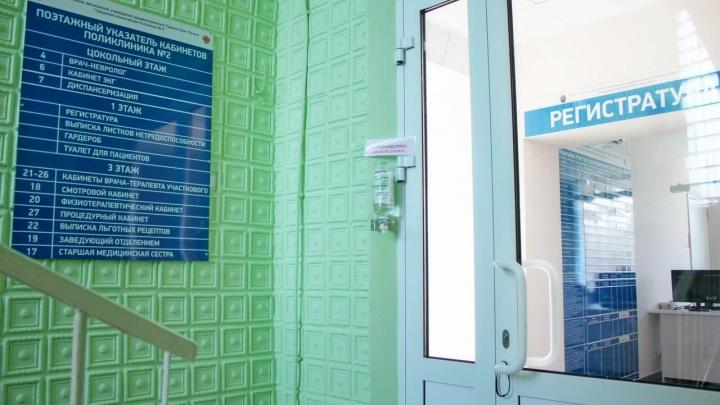 «Кто дал право такое вытворять?»: челябинскую больницу обвинили в отказе принимать пенсионеров