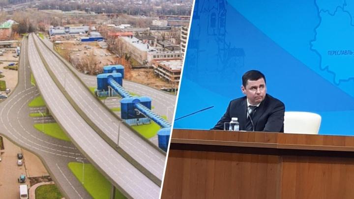 «На десятилетия»: губернатор рассказал, когда начнут строить Карабулинскую развязку в Ярославле