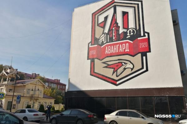Юбилей омской команды состоится 7 октября