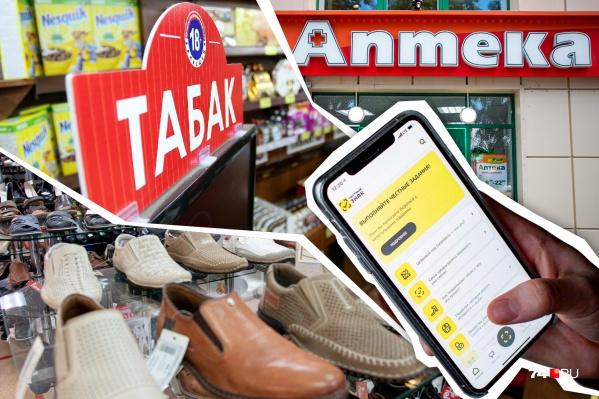 С 1 июля запретят продажу обуви, лекарств и табака без маркировки