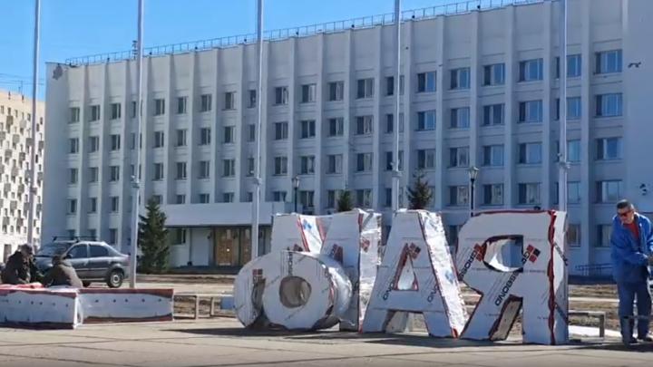 Пятиконечная звезда с QR-кодом: смотрим, как украшают площадь Ленина к 9 Мая — видео