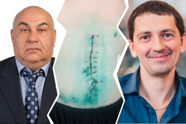 Максим Борщёв (на фото справа) утверждает, что это ножевое ранение он получил в результате конфликта с депутатом и его сыном