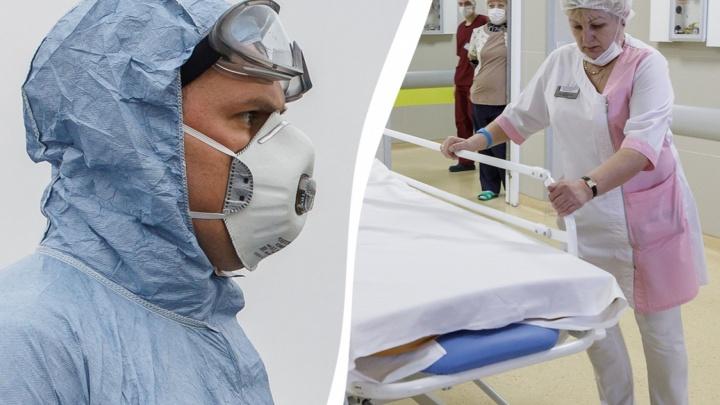 Больница РЖД и клиника ВолгГМУ: в трёх волгоградских больницах ввели карантин из-за коронавируса