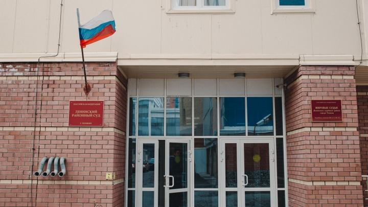 В Тюмени суд прекратил уголовное дело серийного насильника, орудовавшего с 90-х годов