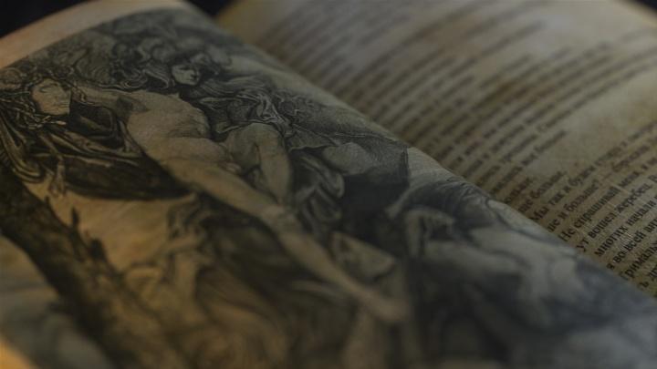 «Почему тыква с глазами и при чем здесь римляне»: волгоградцы перевели старинные легенды Хеллоуина