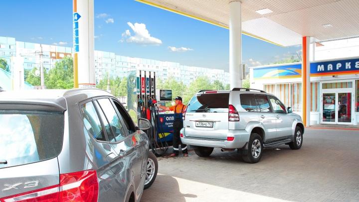 Неприличная щедрость от АЗС: самарцам предложили побороться за 1000 литров топлива
