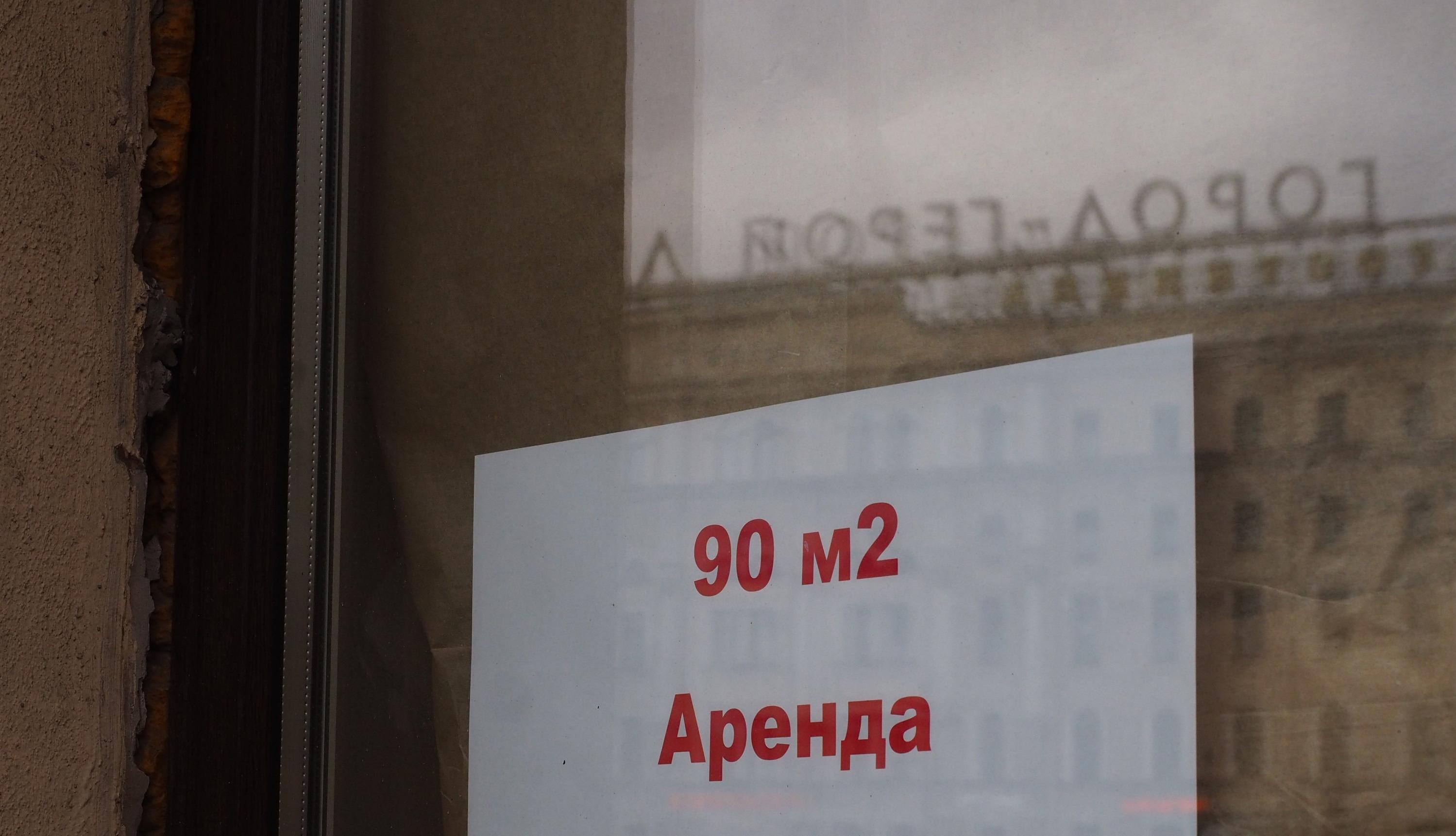 <br>фото: Михаил Огнев