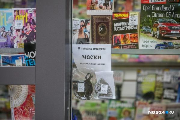 Красноярские полицейские проверяют наличие масок у людей в местах общественного пользования — в супермаркетах, кафе и ресторанах