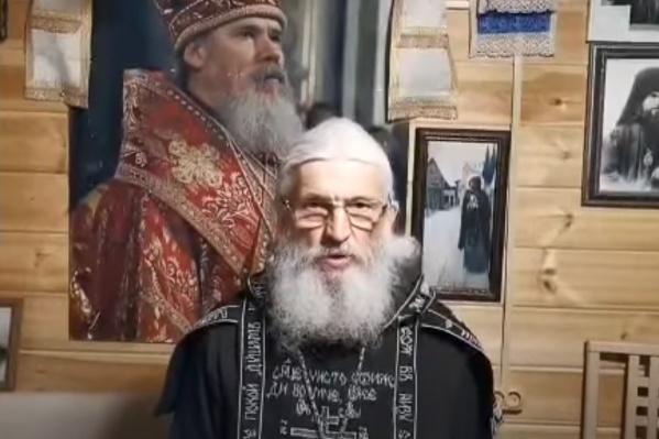 Отец Сергий записал очередное обращение