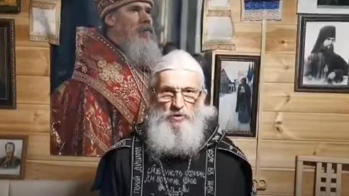 Отец Сергий: «Через поправки в Конституцию будет узаконена рабовладельческая власть»
