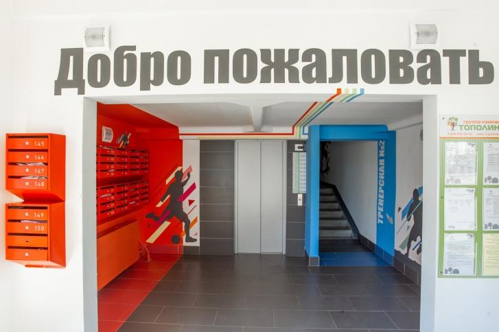 В местах общего пользования выполнен дизайнерский ремонт