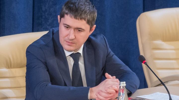 Дмитрий Махонин подал документы для регистрации в качестве кандидата в губернаторы Прикамья