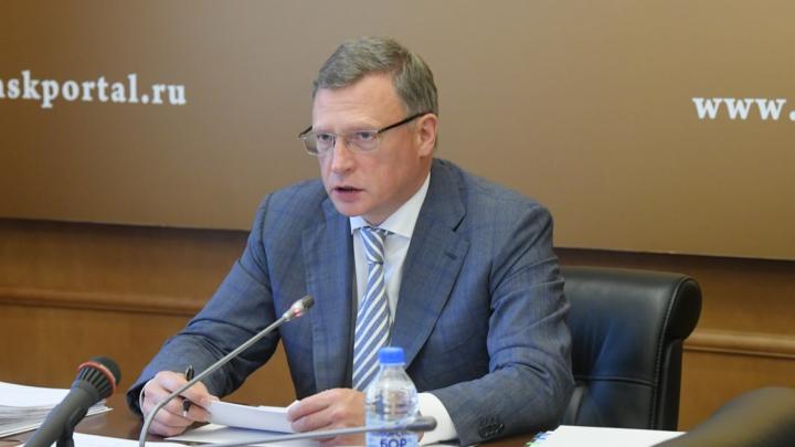 О вакцине от ковида, дистанте и дефиците лекарств — главное из выступления Александра Буркова