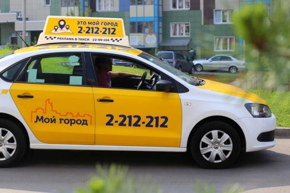 В Красноярск еще в 2015 году пришли первые сервисы заказа такси через приложение (в частности, «Гетт»), но и с этим «Мой город» справились, однако коронакризис пережить не удалось