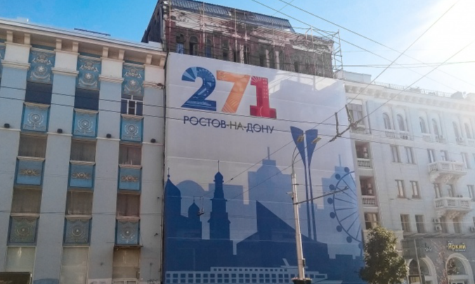 Особняк Сариевых вернулся в собственность Ростова. Покупатель отказался подписывать договор