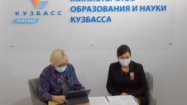Замгубернатора Кузбасса рассказала, будет ли продление каникул из-за дистанта