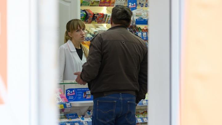 """«Нет ни """"Арбидола"""", ни антибиотиков»: волгоградцы не могут найти в аптеках нужные лекарства"""