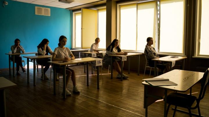 Красноярских школьников с 5-го по 11-й класс переводят на обязательный дистант