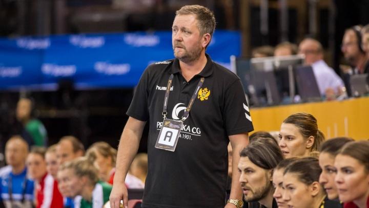 ГК «Ростов-Дон» назвал имя нового главного тренера
