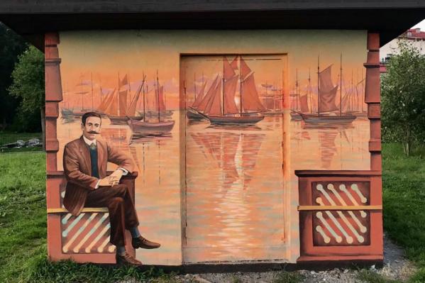 Писатель Александр Грин с видом на Северную Двину<br>