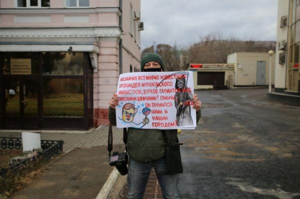 В тот день задержали нескольких сотрудников штаба и их сторонников