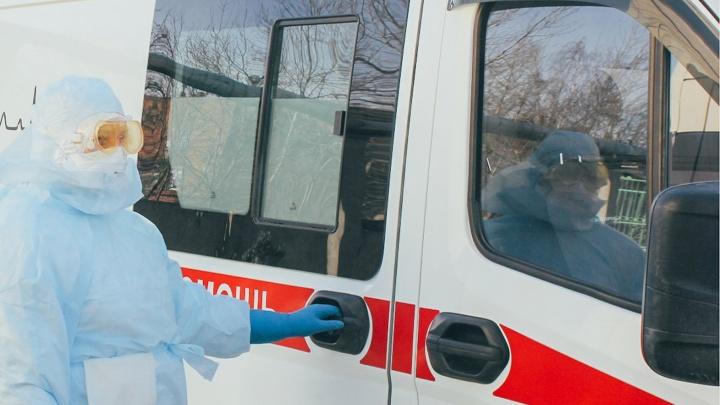 В Екатеринбурге изменили потоки госпитализации пациентов