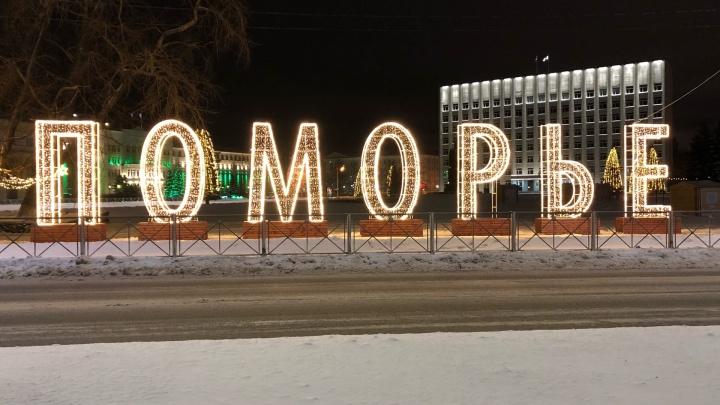 «Раньше Архангельск такого не видел»: кто и как делал огромные светящиеся буквы «ПОМОРЬЕ»