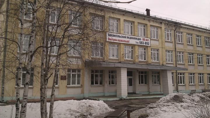 Архангельский педколледж эвакуировали из-за замыкания станка для прошивки
