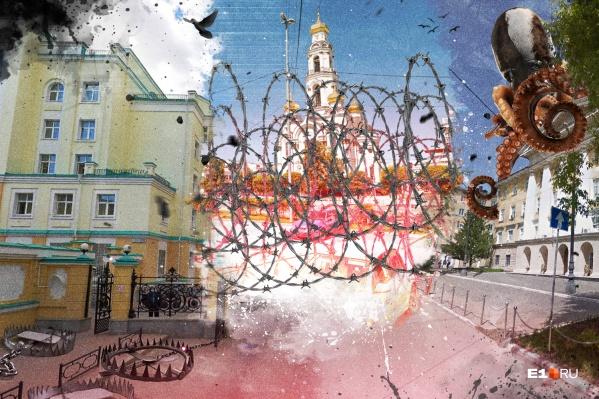 Часть общественных земель Екатеринбурга — не для всех