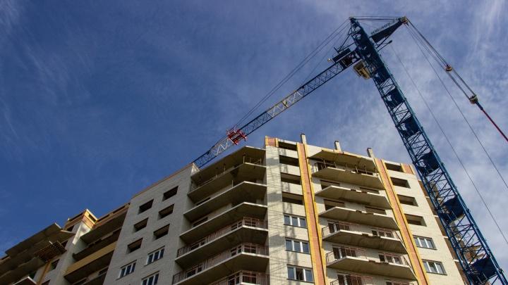 На Малиновского ввели в эксплуатацию многоэтажку, которую строили 13лет