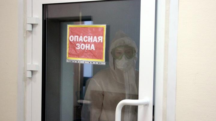 Оперштаб России: в Архангельской области подтвердили 72 новых случая COVID-19