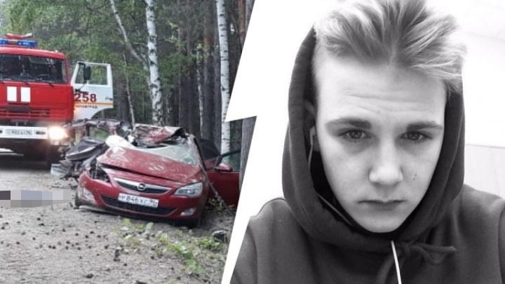 Житель Кировграда, пострадавший в ДТП после свадебной вечеринки, десять дней пролежал в коме