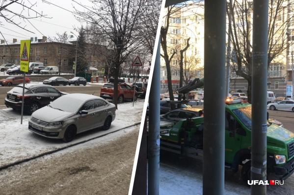 Нарушать правила парковки данные автовладельцы явно больше не будут