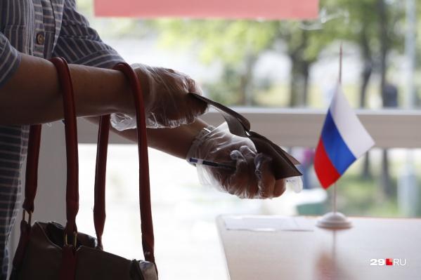 Полиция составила протокол на жительницу Новодвинска