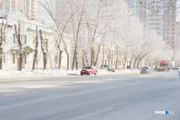 Синоптики также сообщили, что в связи с климатическими изменениями в городе снова ухудшится качество воздуха