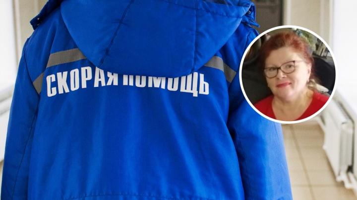 «Врачи уехали, пока она ползла к дверям»: в Ярославле женщина умерла, не дождавшись помощи