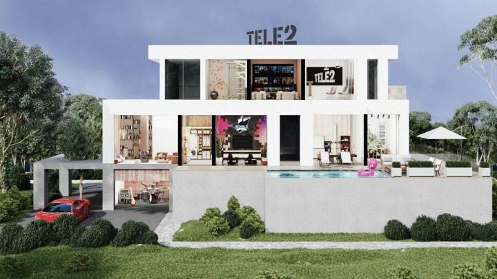 Tele2 обновил свое диджитал-пространство «Дом по другим правилам»