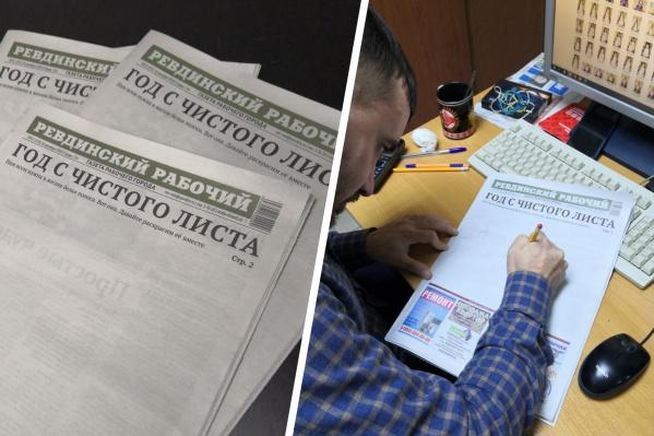 Чтобы почувствовать себя главным редактором газеты, теперь не обязательно работать в редакции. Достаточно просто самому нарисовать обложку
