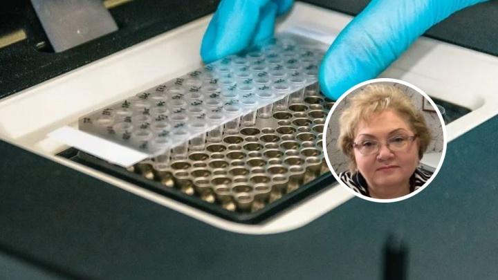 До тестов на добровольцах еще далеко: профессор ПНИПУ рассказала о сроках создания вакцины от коронавируса