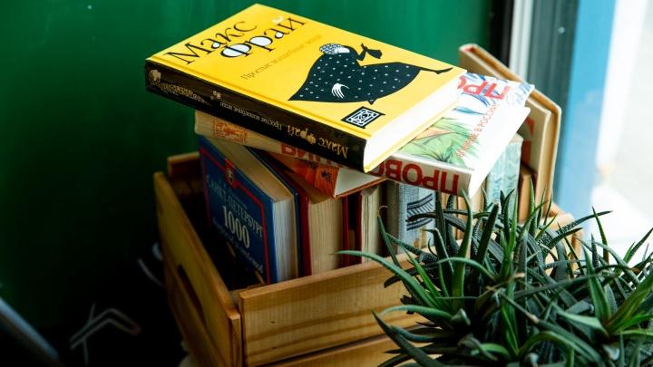 Что читают заключенные: список самых популярных тюремных книг