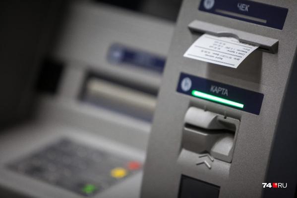 Женщина хотела заработать, а в итоге лишилась 300 тысяч на банковской карте