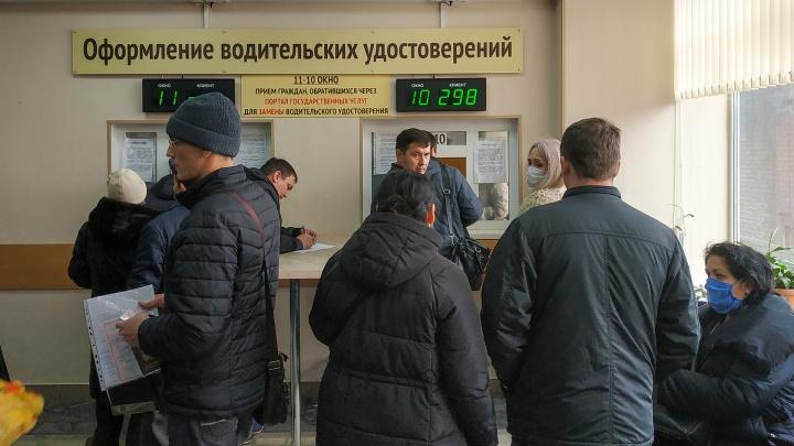 В Уфе получить свидетельство о регистрации на автомобиль теперь можно в МФЦ