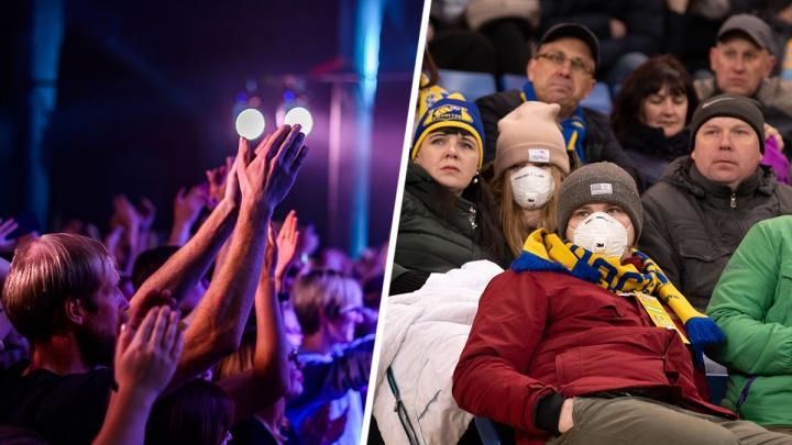 В Ростове из-за коронавируса запретили массовые мероприятия от 500 человек