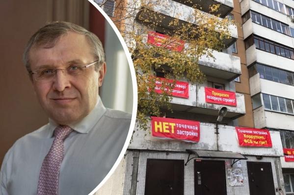 Строительство нового проекта Анатолия Павлова сопровождается активными протестами — девелопер прокомментировал претензии жителей