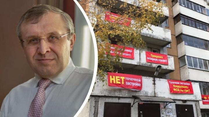 «Высотка всегда немножко раздражает»: застройщик скандального дома в центре — о протестах соседей