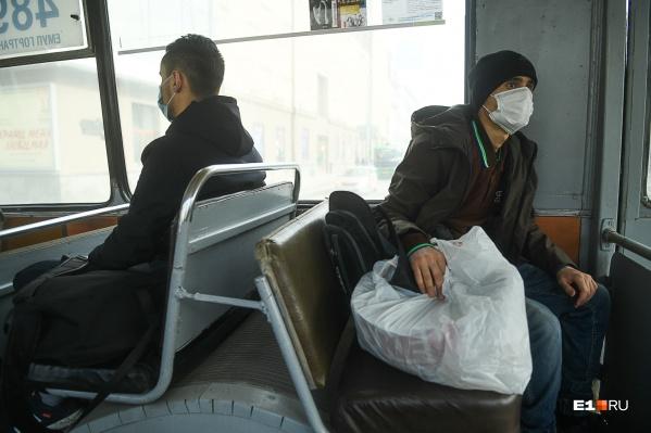 Общественный транспорт — зона риска