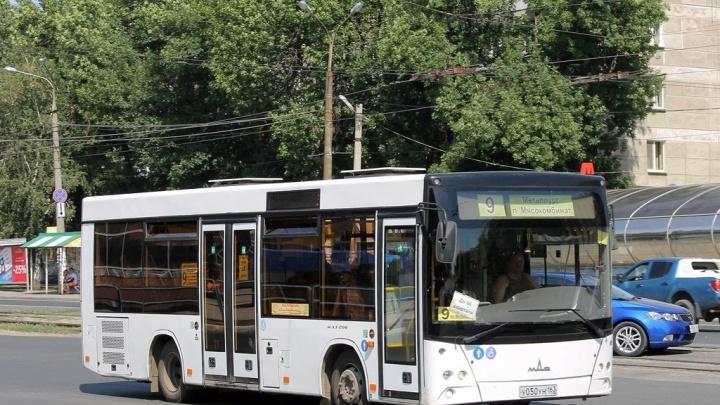 Дептранс Самары сообщил об изменениях на маршруте автобуса № 9