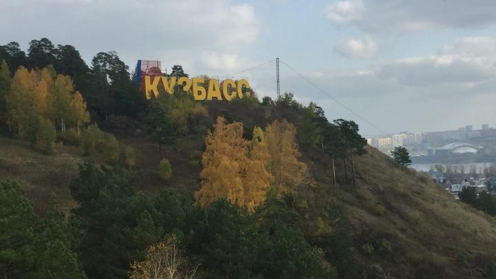 Специалисты нашли в кузбасском воздухе опасные вещества. Рассказываем, какие именно